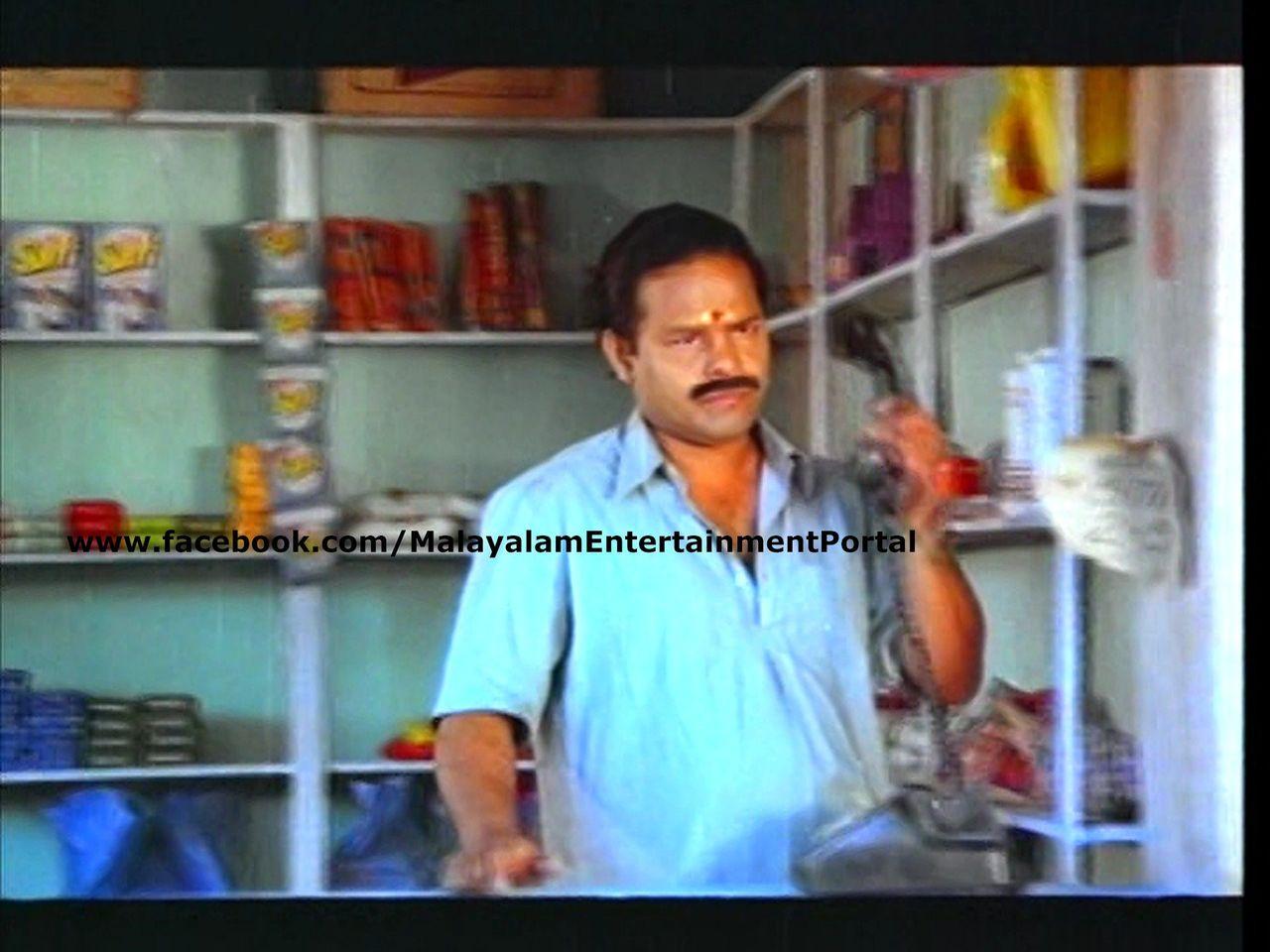 Mukundetta Sumithra Vilikyunnu Saina DVD Screenshots Bscap0009