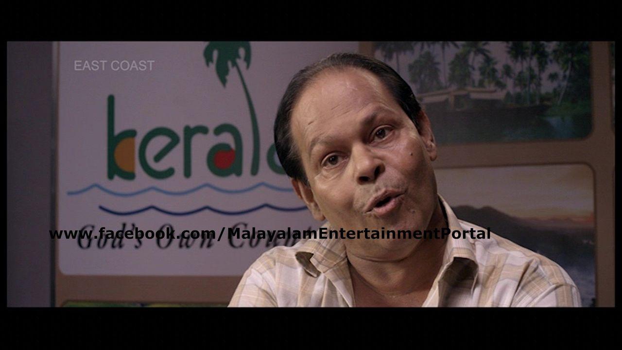 Mannar Mathai Speaking 2 DVD Screenshots Bscap0013
