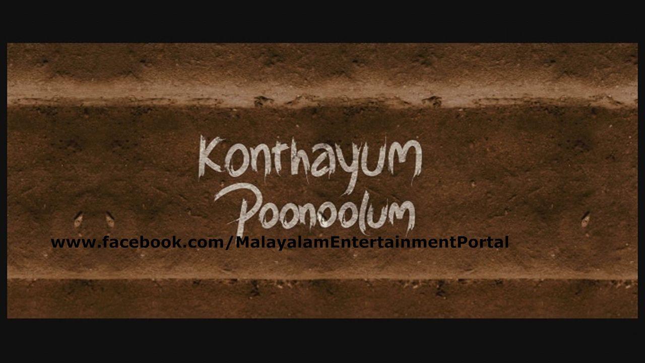 Konthayum Poonulum DVD Screenshots Bscap0001