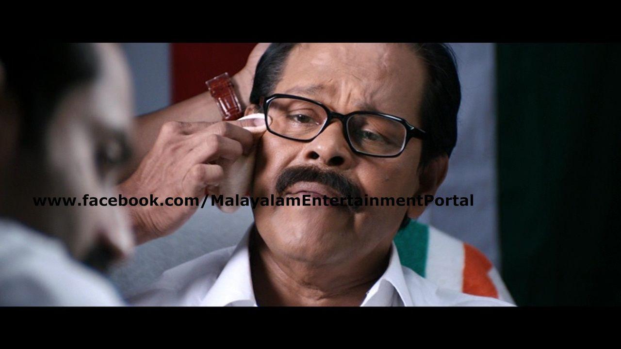 Oru Indian Pranayakadha DVD Screenshots (Central) Bscap0003
