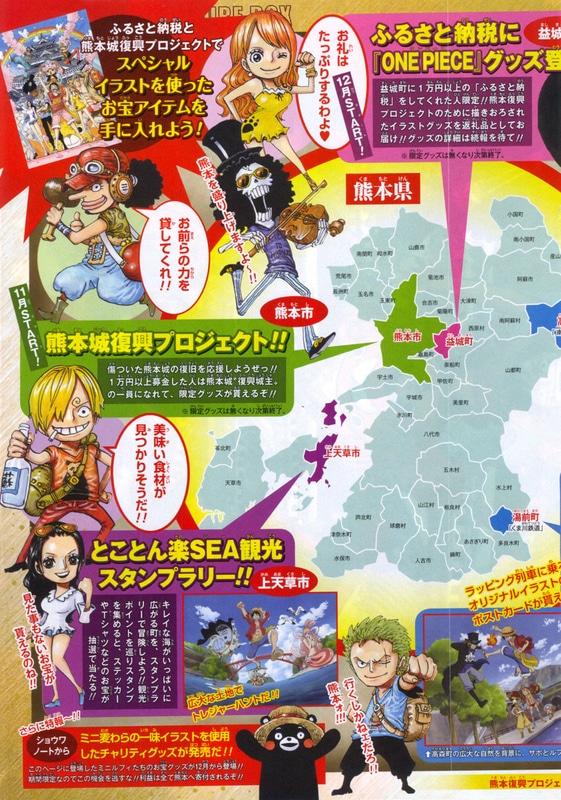 One Piece Chapter 843: Vinsmoke Sanji 002b