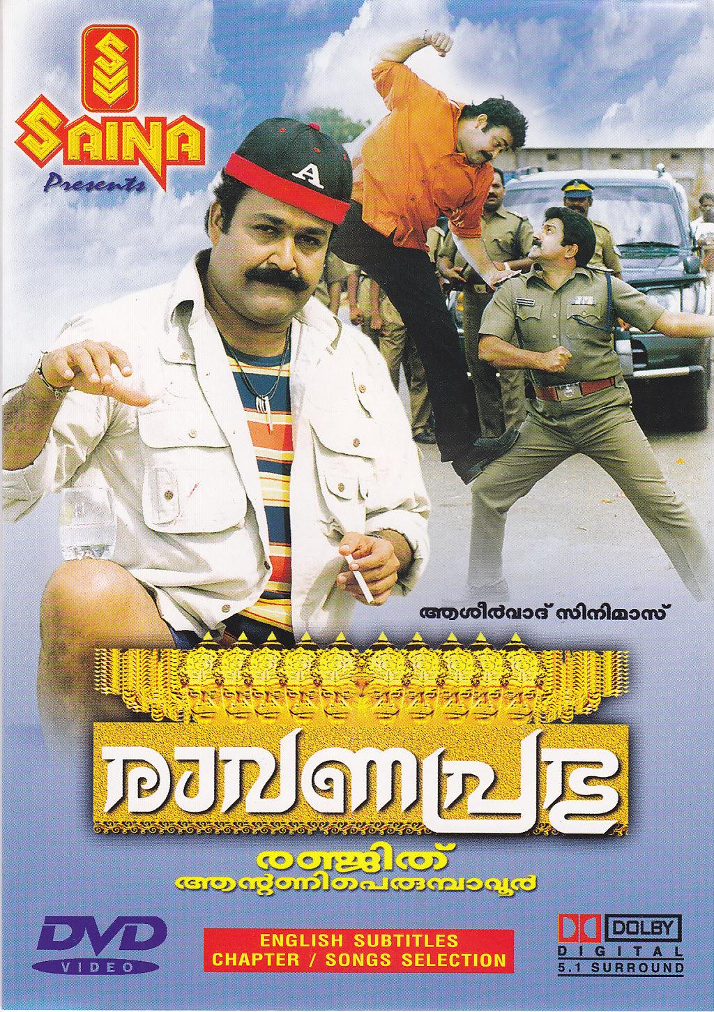 Raavanaprabhu Saina DVD Covers & Screenshots Ravanaprabhu