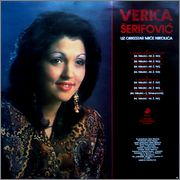 Verica Serifovic -Diskografija R_3434108_1330250297