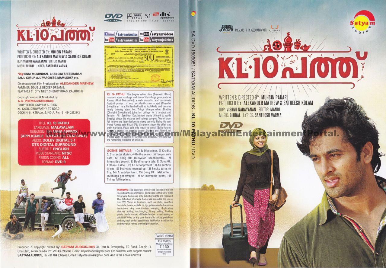 KL 10 Pattu DVD Review KL_10_Pathu_Full