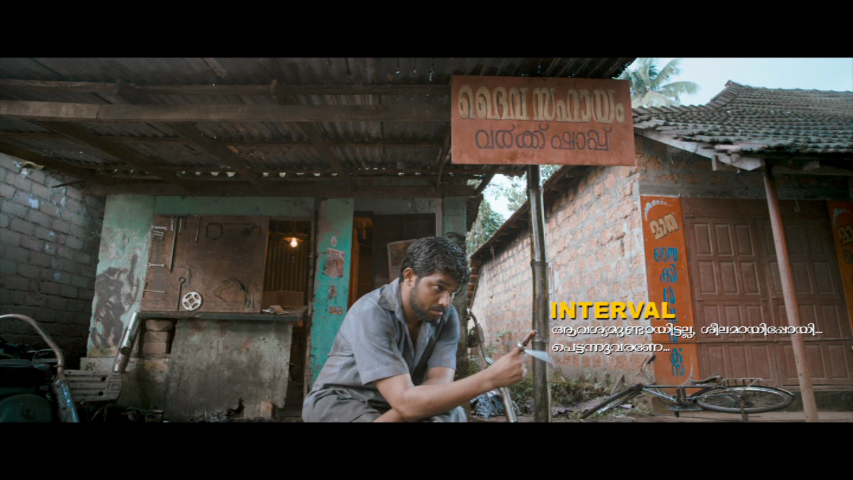 New Malayalam Blu Ray/DVD/ VCD Releases - Page 7 Vlcsnap_2014_05_29_14h18m31s148