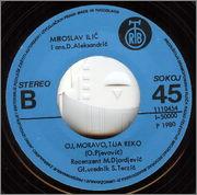 Miroslav Ilic -Diskografija R_2612776_1293210682