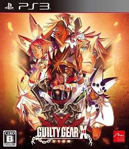 Cheats PKGs Pour CFW v4.xx Par JgDuff Guilty_Gear_Xrd_Sign