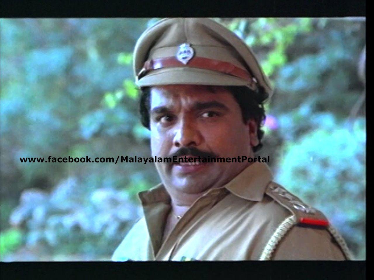 Mukundetta Sumithra Vilikyunnu Saina DVD Screenshots Bscap0015