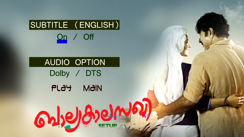 New Malayalam Blu Ray/DVD/ VCD Releases - Page 7 Vlcsnap_2014_05_27_18h55m09s109