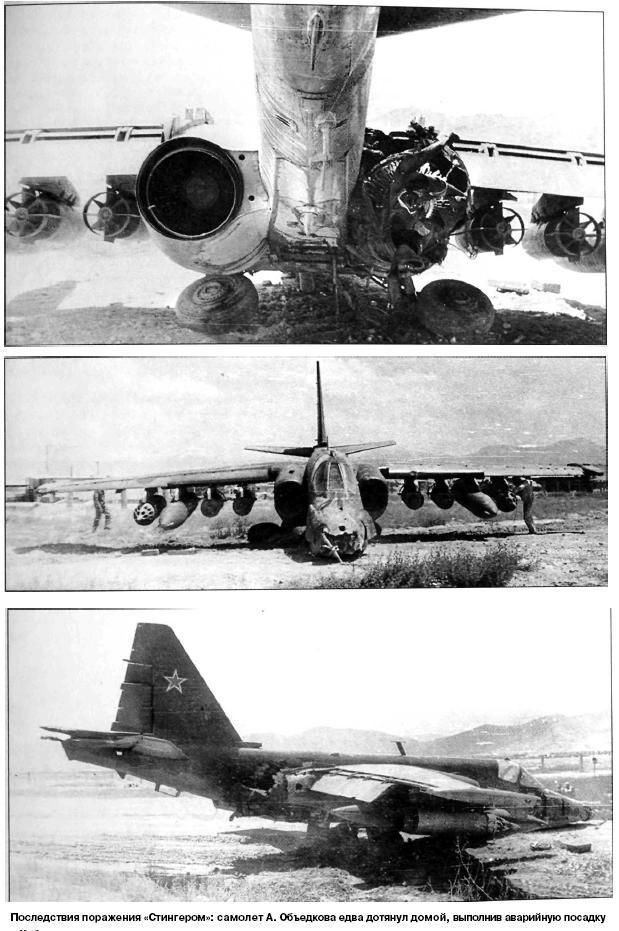 """Su-25...""""ριξε οσο θελεις, εγω δεν πεφτω!!!"""" 2_1"""