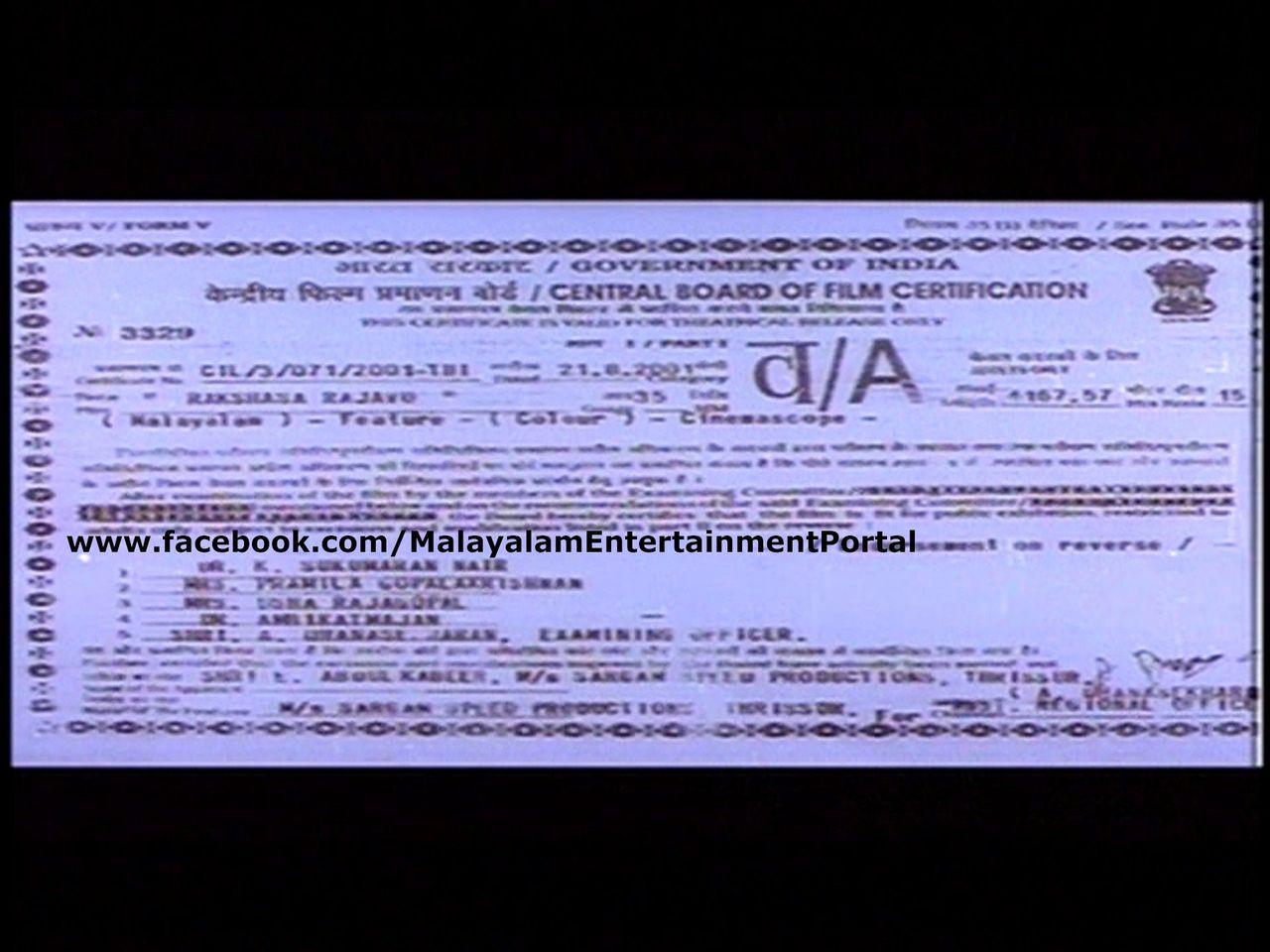 Rakshasarajavu DVD Screenshots (Saina) Bscap0000