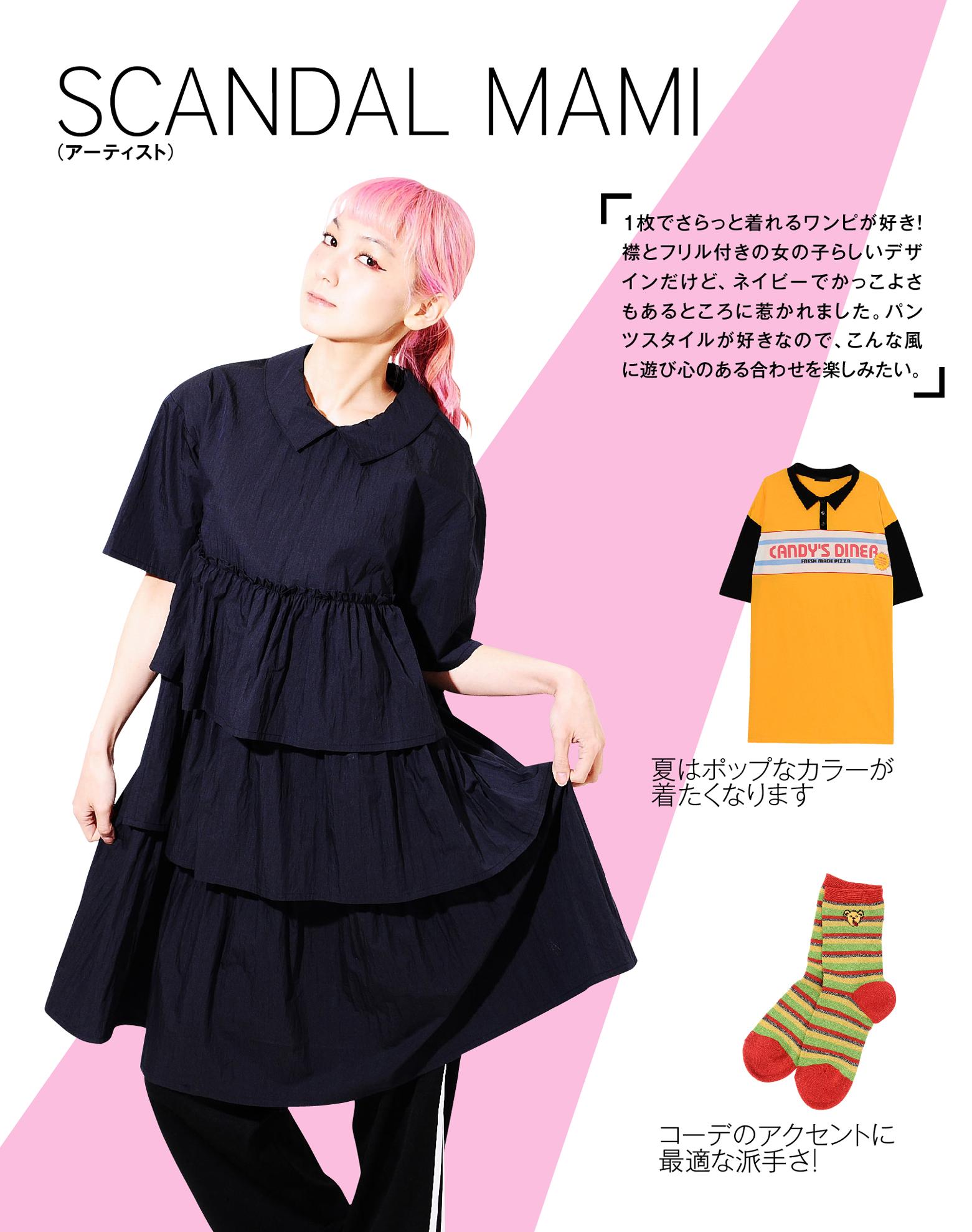 Candy Stripper Magazine Mag4_0303_rough
