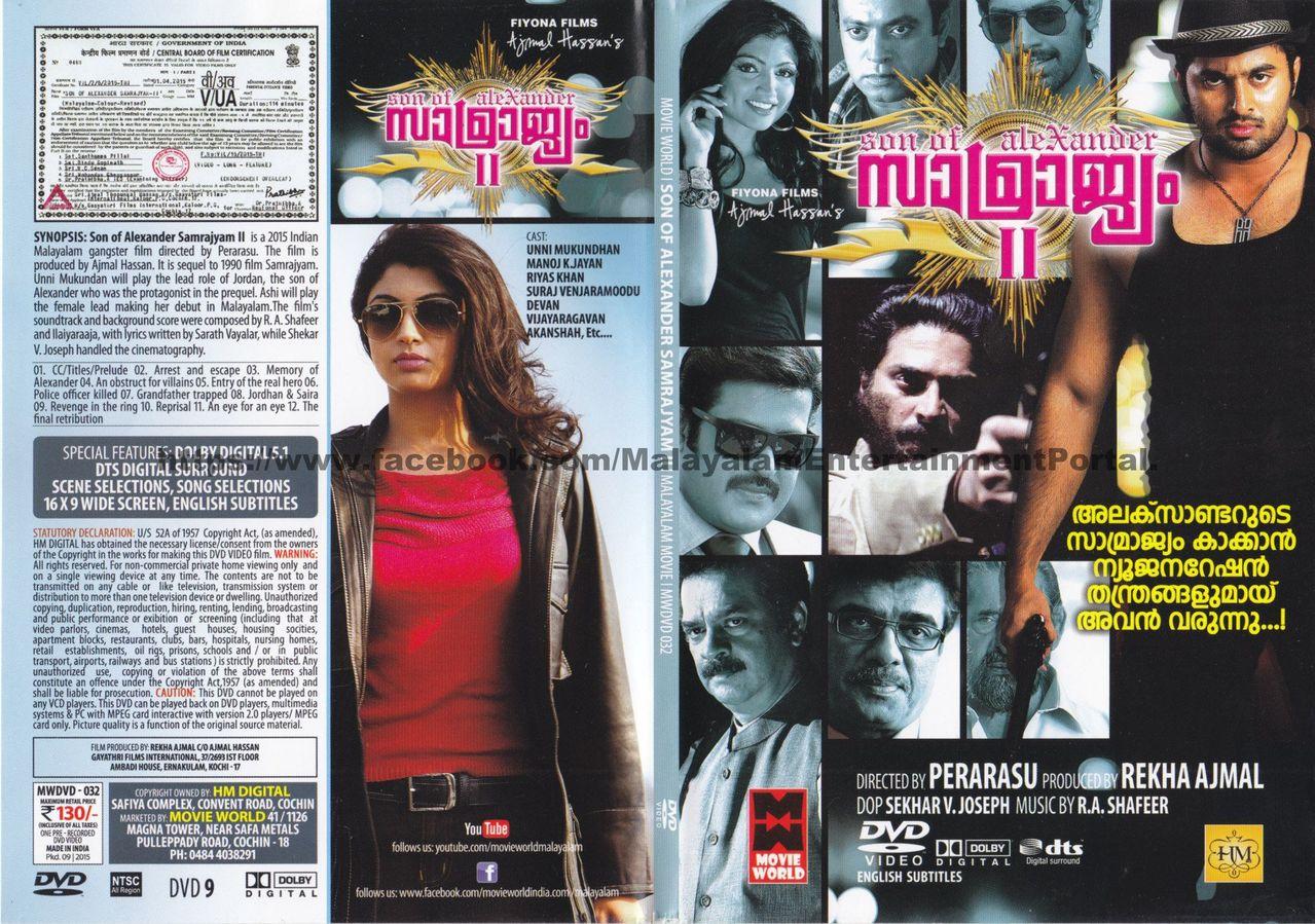 Son of Alexander - Samrajyam II - DVD Review Saamrajyam_II_Full