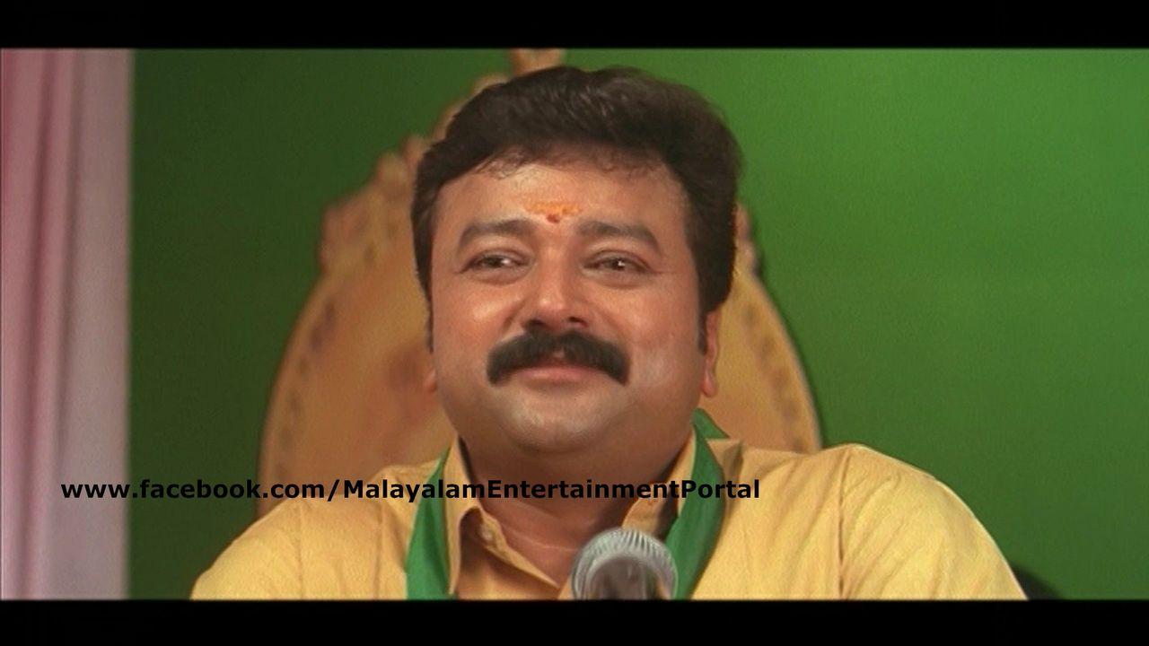 Mayilattam DVD Screenshots (Saina) Bscap0012