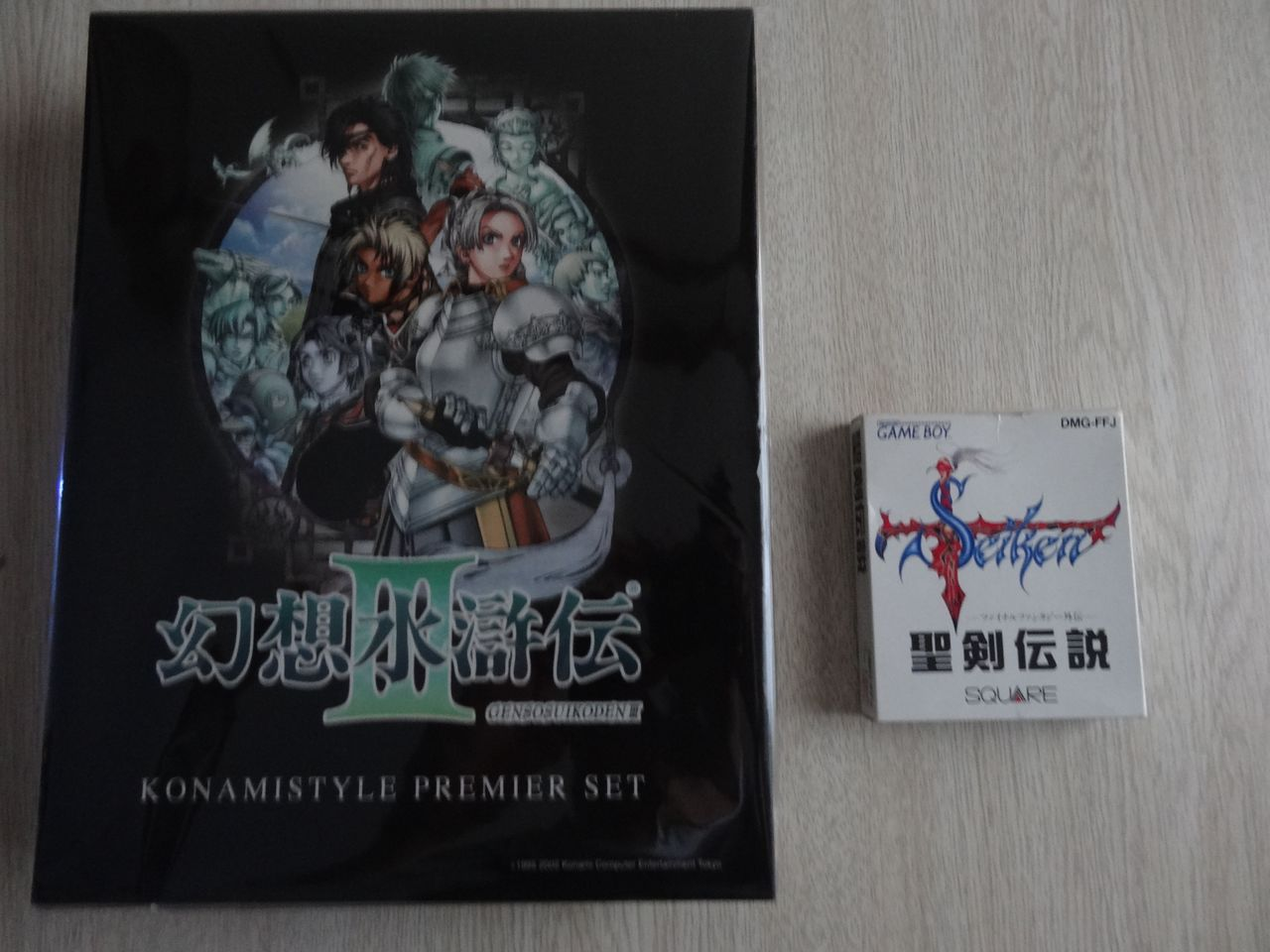 E-Capcom - Konami Style - Sega Direct et autres.. DSC01400