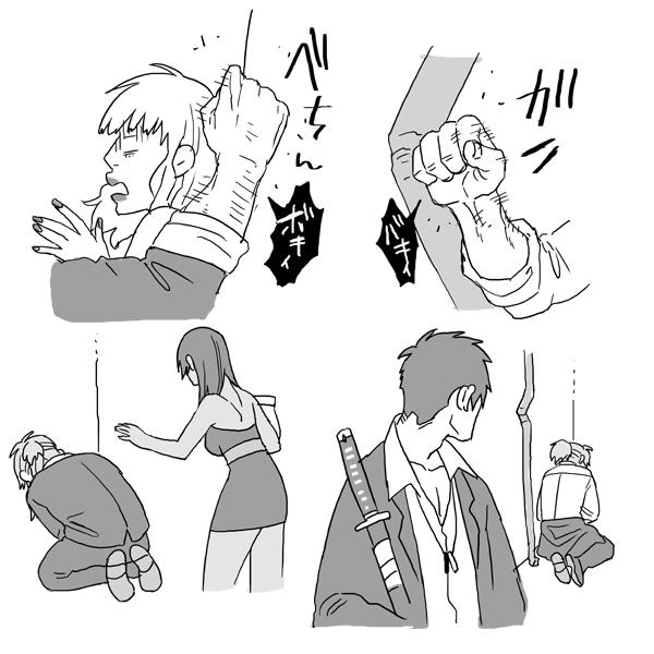 GANGSTA. Manga Tumblr_nsep18_SHl21r9vihjo1_1280
