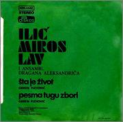 Miroslav Ilic -Diskografija R_2049642_1260881959