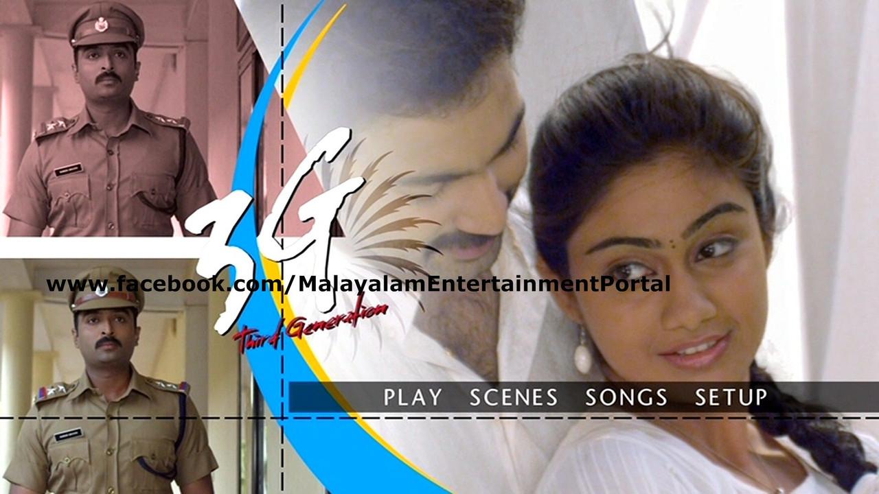 3G Third Generation DVD Screenshots (Grand Video) Bscap0000