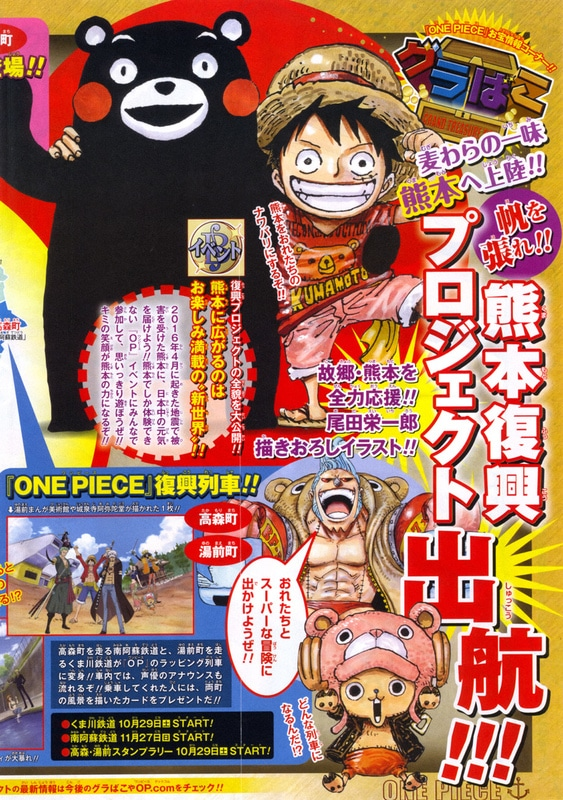One Piece Chapter 843: Vinsmoke Sanji 002