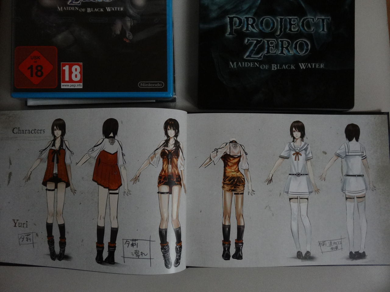 Project Zero Collector Wii U DSC02397