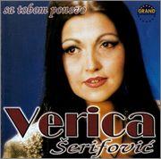 Verica Serifovic -Diskografija R_698745412540