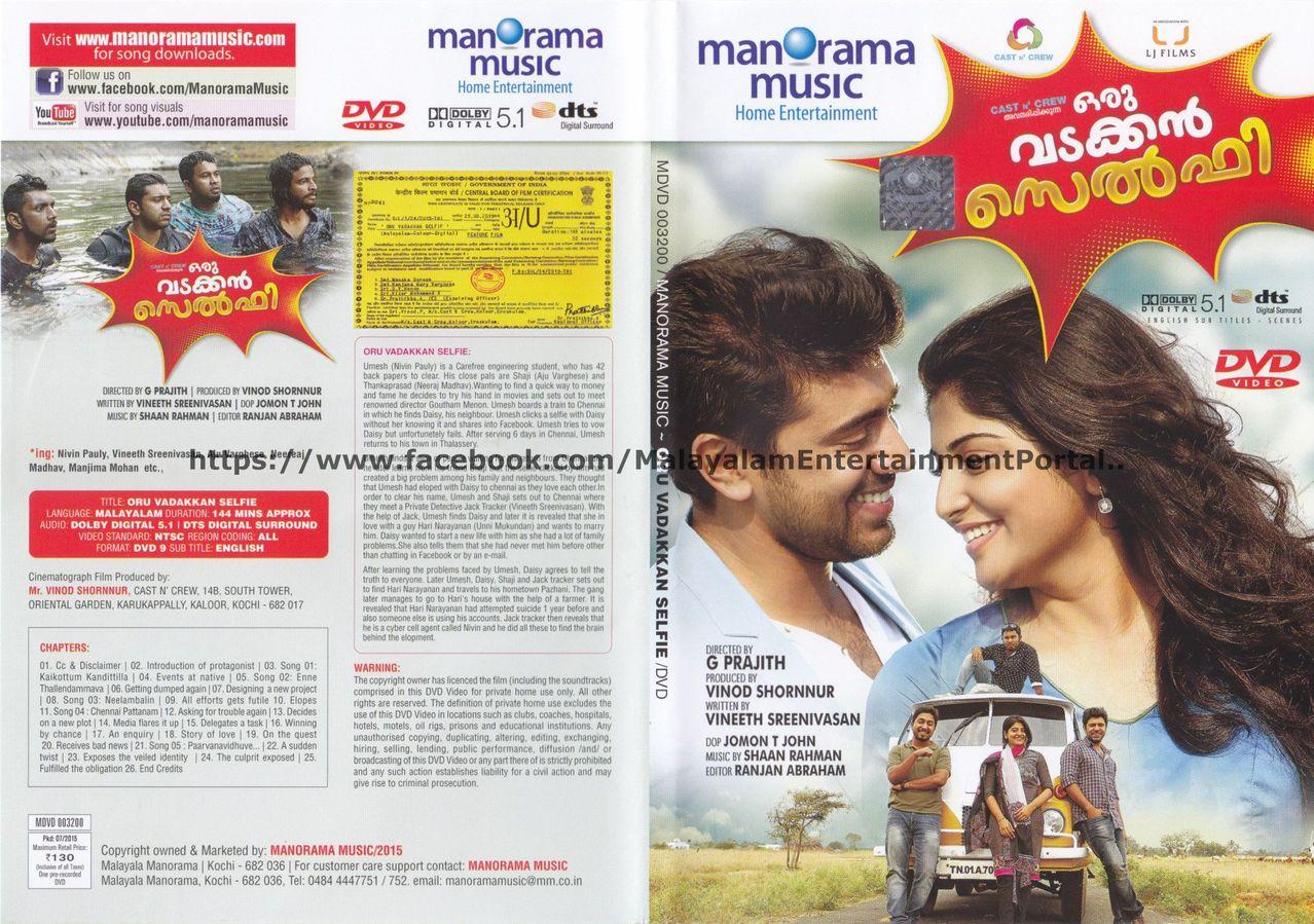 Oru Vadakkan Selfie DVD Review OVS_DVD_Full
