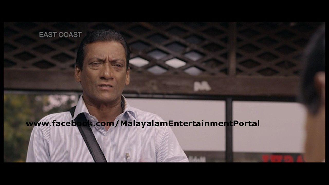 Mannar Mathai Speaking 2 DVD Screenshots Bscap0015