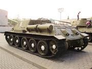СУ-100 Белгород 138197850