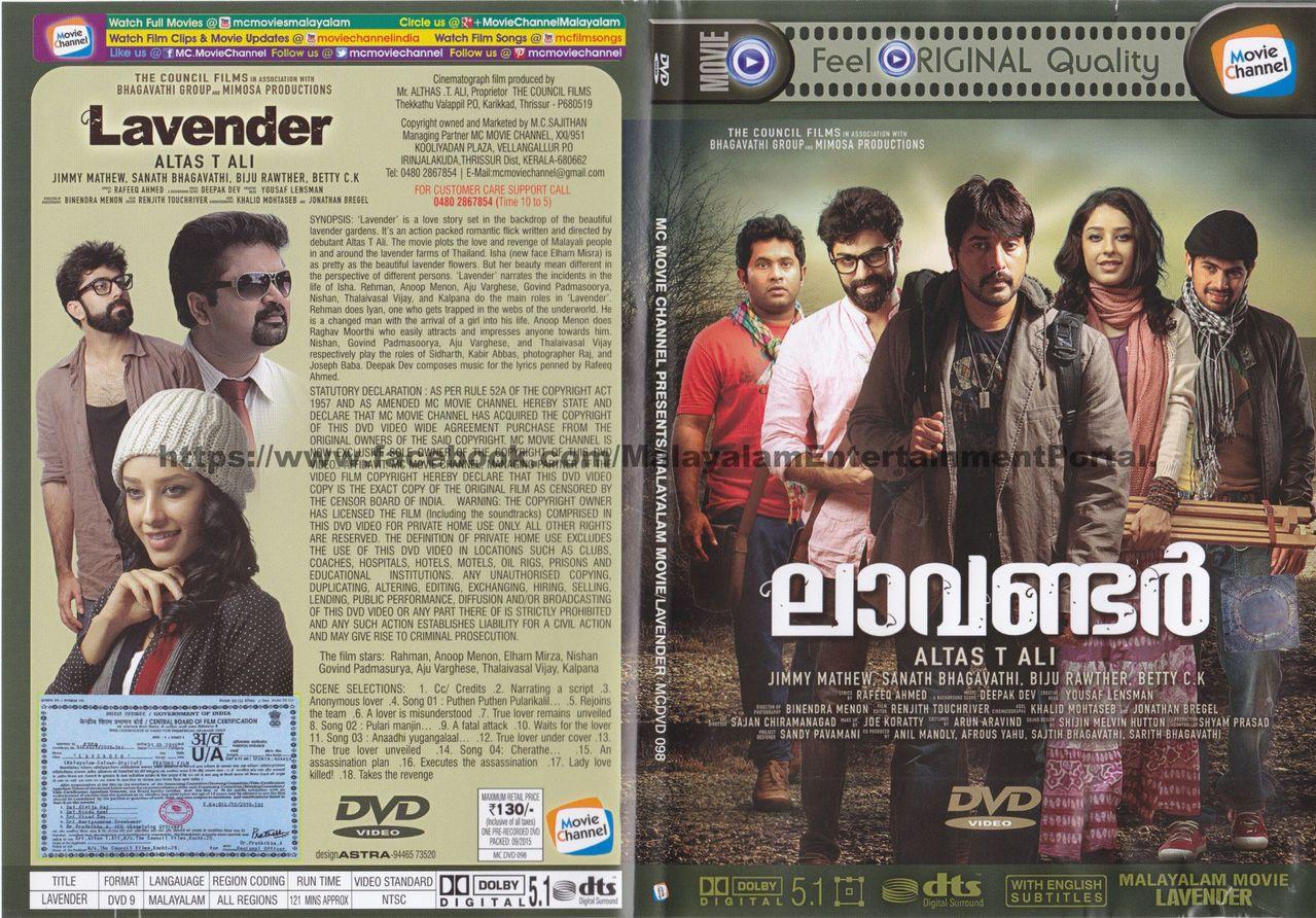 Lavender DVD Review Lavender_Full