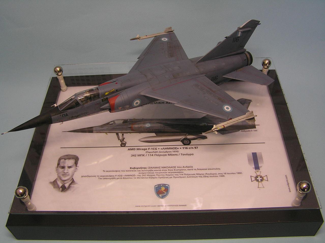Ελληνικό Mirage F-1CG  1/48  - Σελίδα 2 P1010006