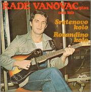 Rade Vanovac 1979 - Sretenovo kolo (Singl) PREDNJA