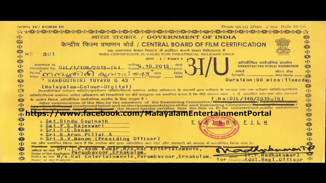 Namboodiri Yuvavu @ 43 DVD Screenshots Bscap0001