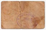 No catalogado, 50 céntimos de Castell de Castells (Alicante)  Img763