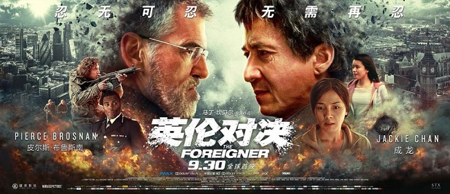 Jackie Chan The-_Foreigner-_New-_Film-_Poster-2017-2-1200x518