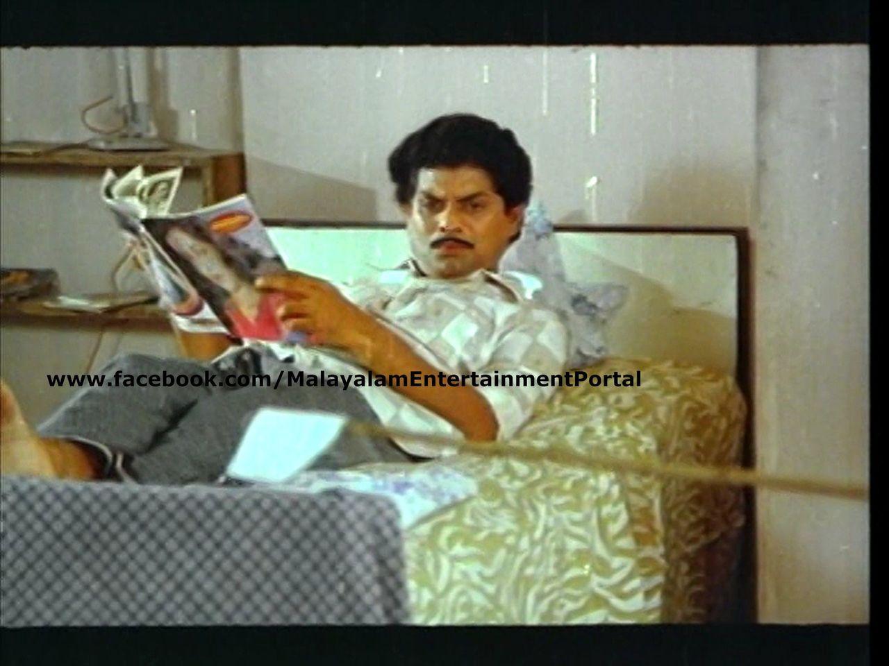Mukundetta Sumithra Vilikyunnu Saina DVD Screenshots Bscap0006