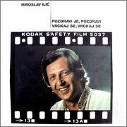Miroslav Ilic -Diskografija - Page 2 R_1089671_11912430290