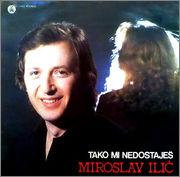 Miroslav Ilic -Diskografija R_2218609_12705011820