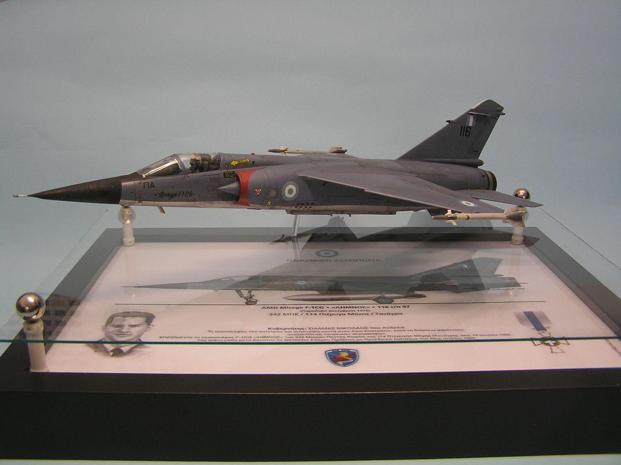 Ελληνικό Mirage F-1CG  1/48  - Σελίδα 2 P1010007