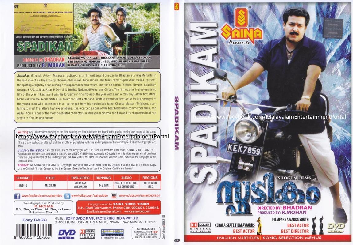 New Malayalam Blu Ray/DVD/ VCD Releases - Page 8 Spadikam