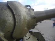 СУ-100 Белгород 138196770