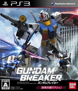 Cheats PKGs Pour CFW v4.xx Par JgDuff Gundam_Breaker