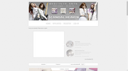 SCANDAL HEAVEN Layout History Screenshot_147