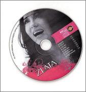 Zlata Petrovic -Diskografija Image
