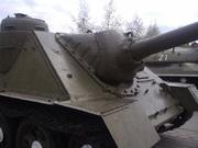 СУ-100 Белгород 138195491