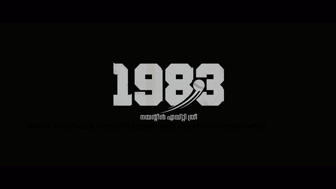 1983 DVD Screenshots Bscap0002