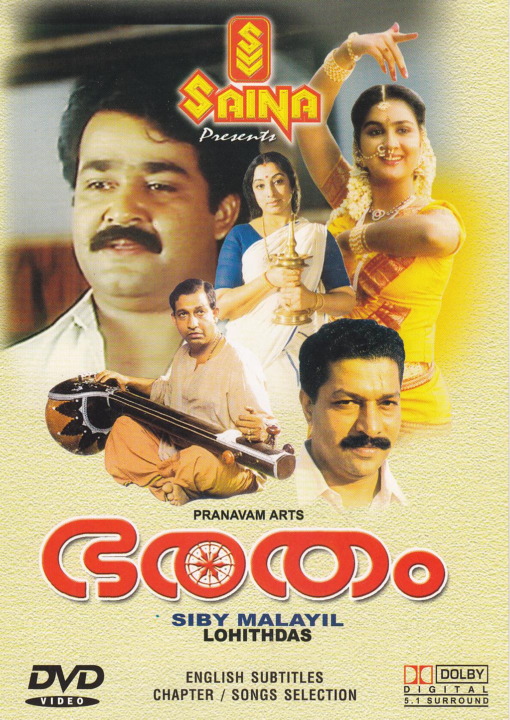 Bharatham Saina DVD Covers & Screenshots Bharatham