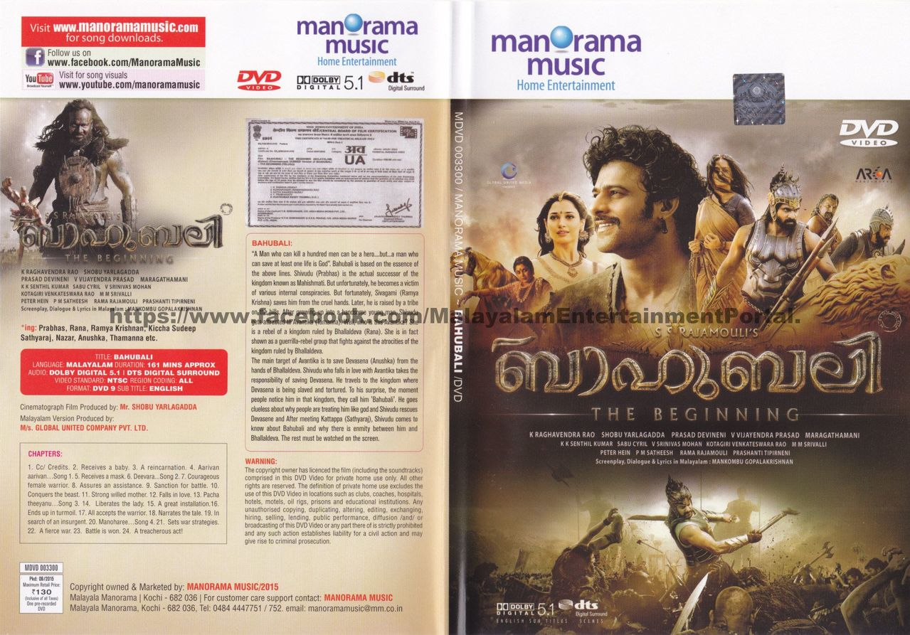 Bahubali (Malayalam Dubbed) DVD Review Bahubali_Full