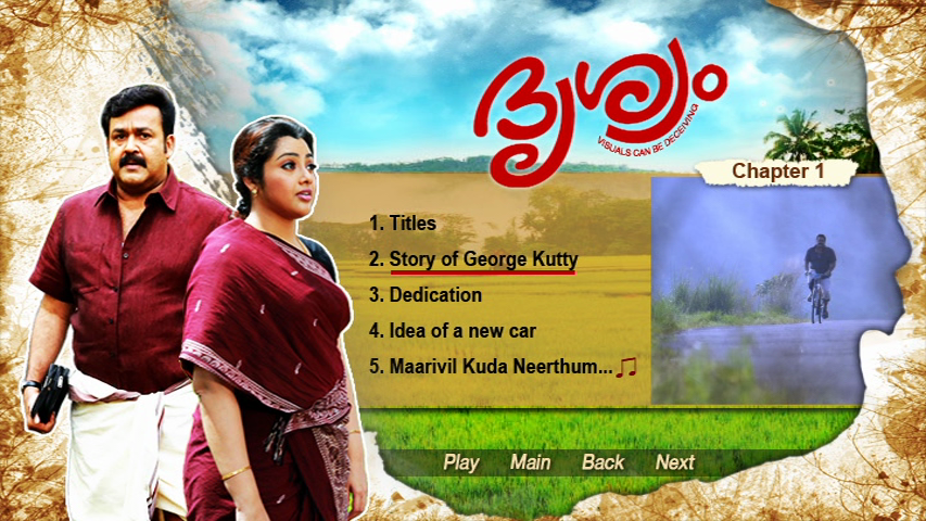 New Malayalam Blu Ray/DVD/ VCD Releases - Page 7 Vlcsnap_2014_05_09_12h33m08s95