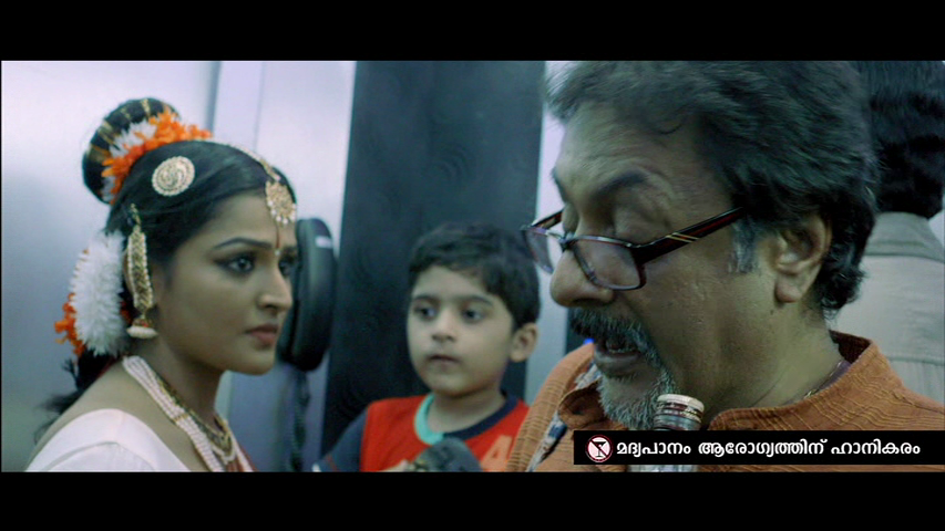 New Malayalam Blu Ray/DVD/ VCD Releases - Page 5 Vlcsnap_2013_09_11_19h31m23s19