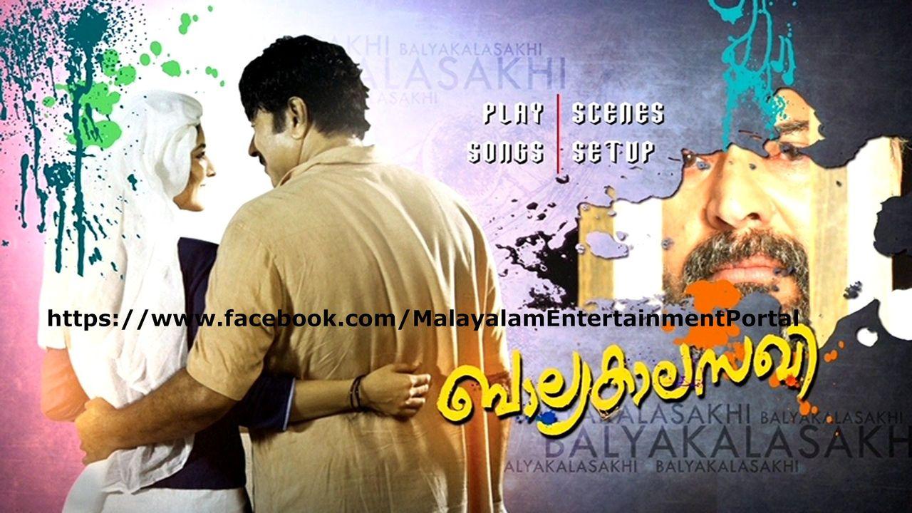Balyakalasakhi DVD Screenshots Bscap0000